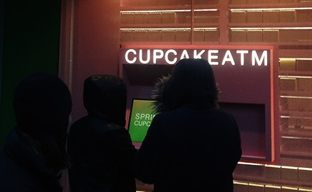 Sprinkles Cupcake ATM New York