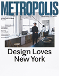 alm_metropolis-mag_116x150-thumb2