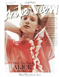 InterviewMagazine_2016-0601_cover_RT_thumb