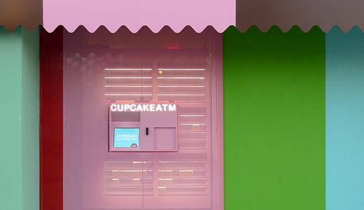 Sprinkles Cupcake ATM Atlanta